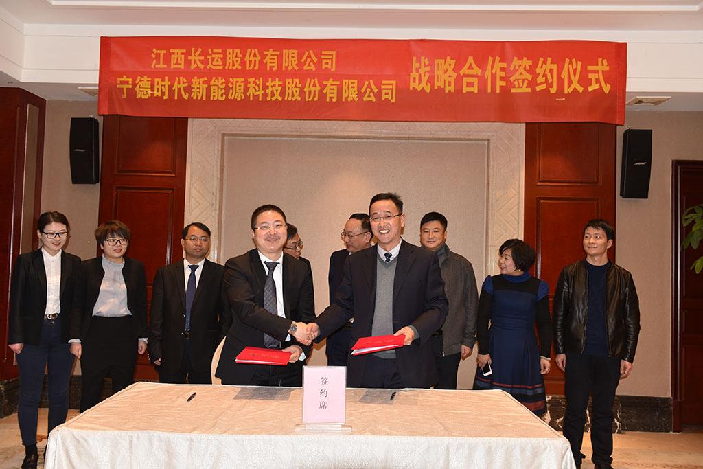 江西长运与宁德时代公司开展战略合作